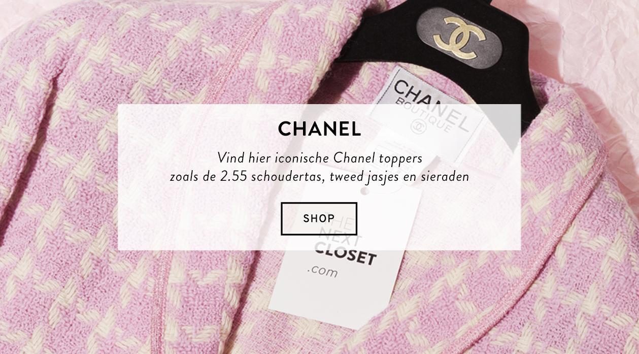inside-chanel-the-next-closet-blog